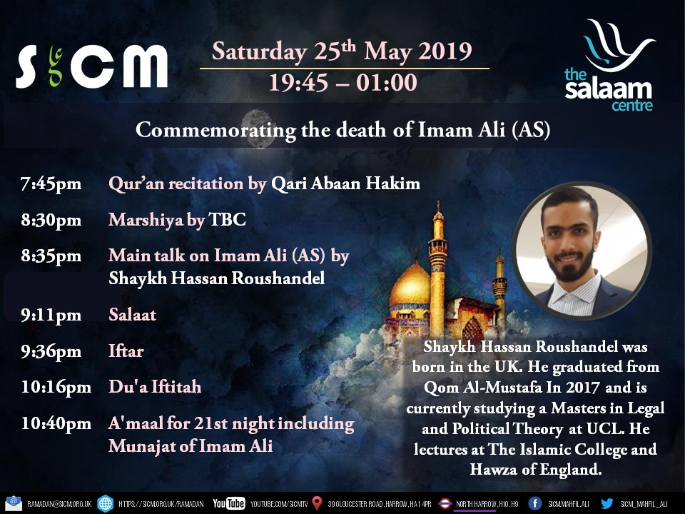 Previous Events | Mahfil Ali | SICM